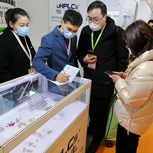 恒谱生亮相P-MEC China 2020展