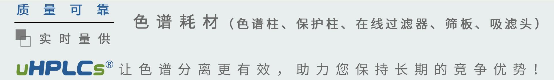 恒谱生中文官网理念