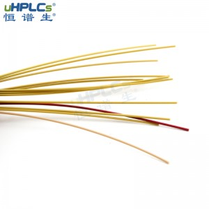 """恒谱生1/16""""peek管 PEEK毛细管 HPLC液相色谱管线管路 ID*0.5mm"""