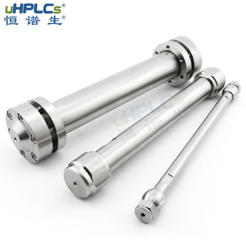 UHPLCs液相高效半制备反相色谱柱用于分离极性物质和疏水物质 10x50mm-恒谱生USHA C4色谱柱 Featured Image
