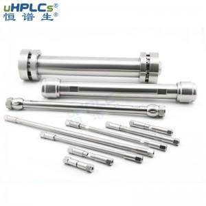 恒谱生UHPLCs USHA C18-N反相 (RP)色谱柱100%水相制备高效液相色谱柱 30x250mm