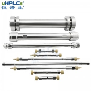 恒谱生USHA SiL正相色谱柱高效液相色谱流动相分析柱用于分离极性和碱性有机化合物 30x150mm