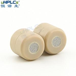 HPLC反相ODS液相色谱柱C18分析保护柱柱芯,3.0×4.0mm,用于保护内径ID3.0~8.0mm色谱柱,低背压