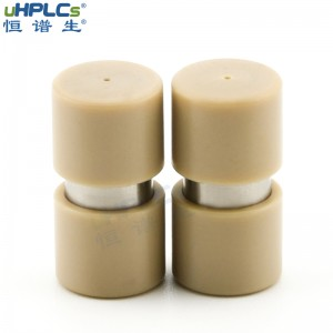液相色谱耗材高效分析保护柱柱芯,4.6*10mm