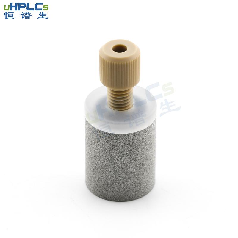 不锈钢流动相进样口过滤器保护HPLC系统 Featured Image