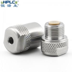 恒谱生2.1mm,MS-UPLC质谱液相超高压联用RRLC色谱系统在线过滤器,0.2μm
