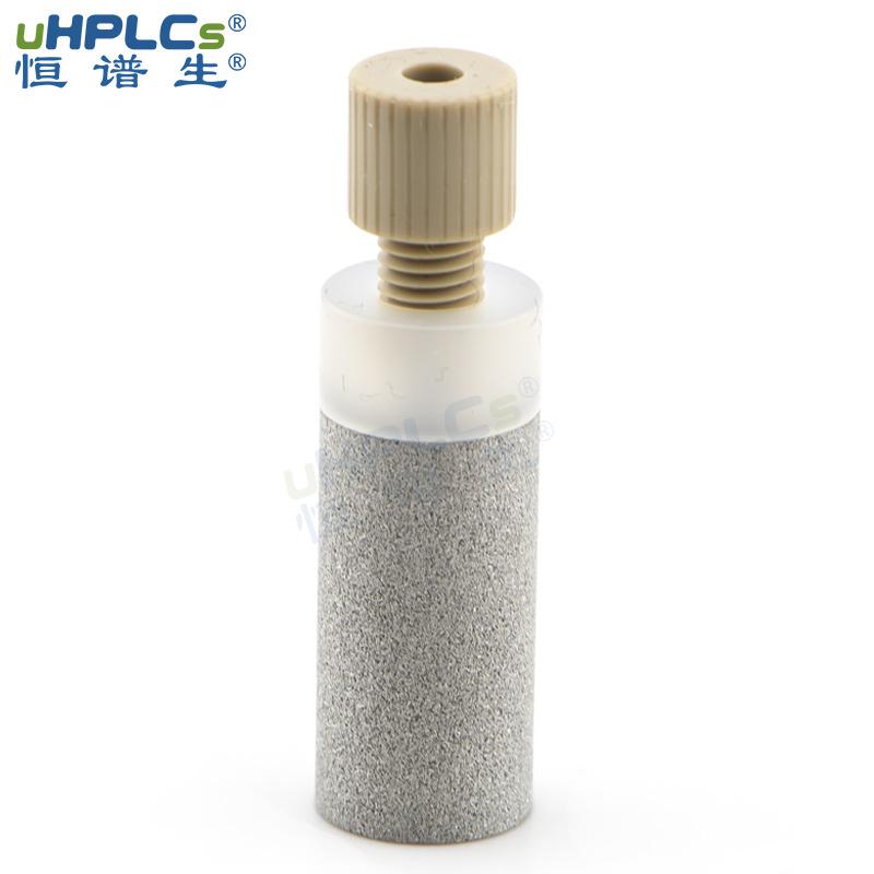 """恒谱生PCTFE不锈钢溶剂吸滤头进样口过滤器液相色谱耗材,OD1/16"""",D12.7xL28.5mm Featured Image"""