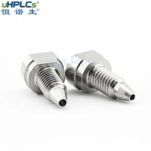 液相色谱不锈钢一件式UHPLC超高压手紧接头