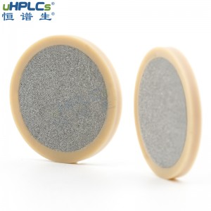 恒谱生生产多规格不锈钢在线过滤器筛板