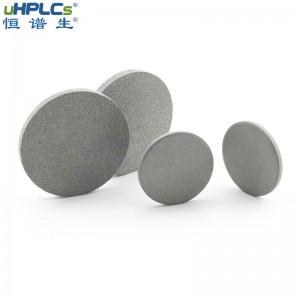 恒谱生用于多联过滤器不锈钢耐腐蚀筛板, 47*3mm