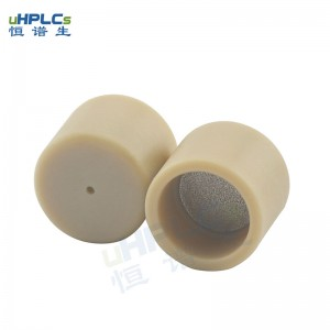 (U)HPLC色谱柱组件-液相色谱柱柱筛板 PEEK杯