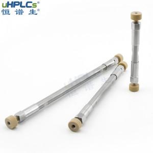 UHPLCs恒谱生USHA c18高效液相色谱柱 反相ods色谱分离柱,4.6x100mm