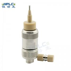 恒谱生流动相直联分析保护柱色谱耗材 液相色谱保护柱用于液质联用(LCMS)仪器