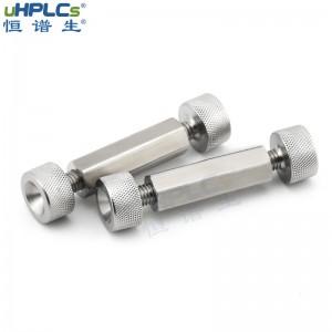 """恒谱生液相色谱耗材316L不锈钢变径二通气管变径接头,UNF10/32""""变径UNF1/4-28"""""""