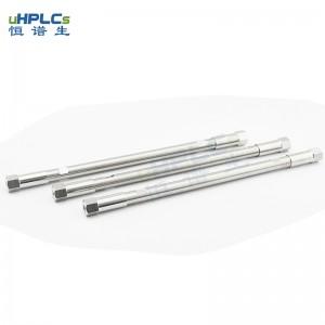 恒谱生HPLC液相分离色谱柱耗材