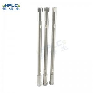 恒谱生HPLC液相分离高效色谱柱耗材色谱制备柱,20x150mm