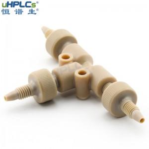 恒谱生PEEK三通变径转换接头管路螺钉三通球阀,色谱耗材实验室配件