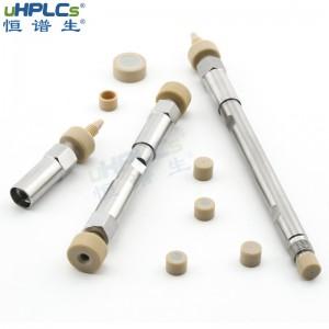 uHPLCs恒谱生-反相高效液相C18色谱柱,5μ,4.6×250mm,用于分析极性和疏水性化合物质,USHA C18